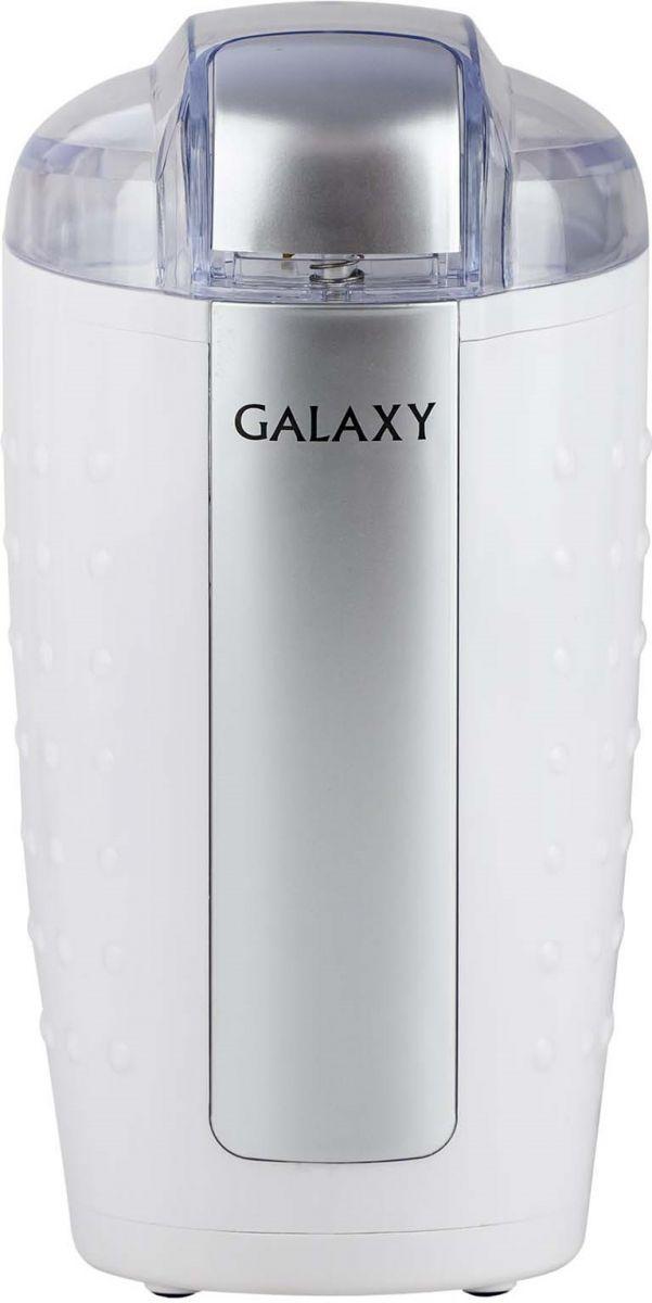 Galaxy GL 0900