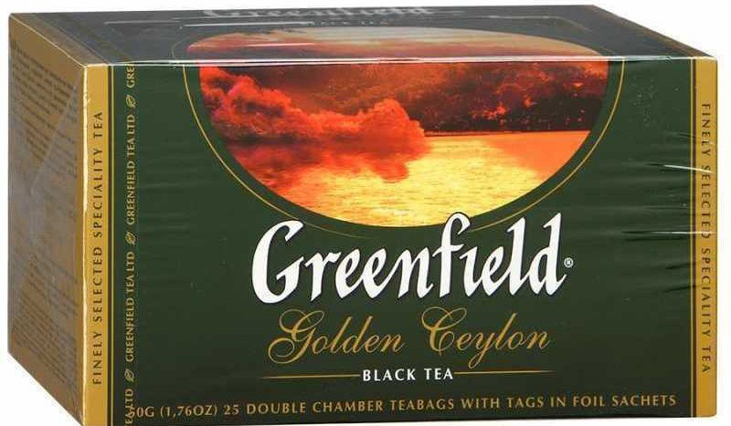 Greenfield-Golden-Ceylon