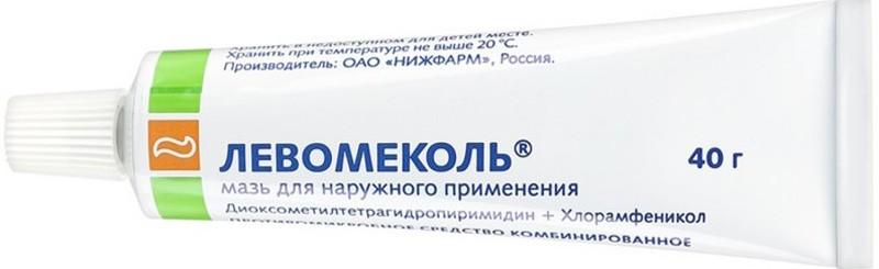 Мазь-«Левомеколь»
