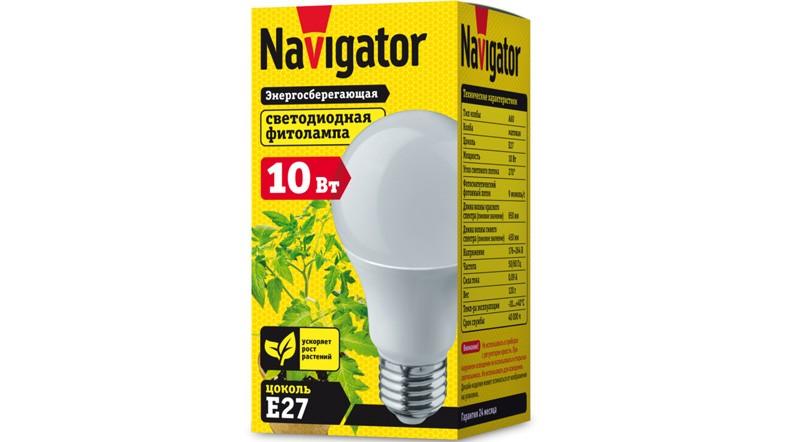 NAVIGATOR-61-202-NLL-FITO-A60-10-230-E27