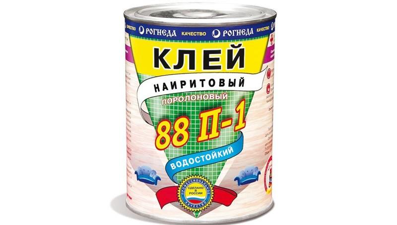 Наирит-1