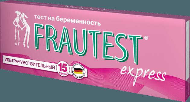 ФРАУТЕСТ ЭКСПРЕСС УЛЬТРАЧУВСТВИТЕЛЬНЫЙ