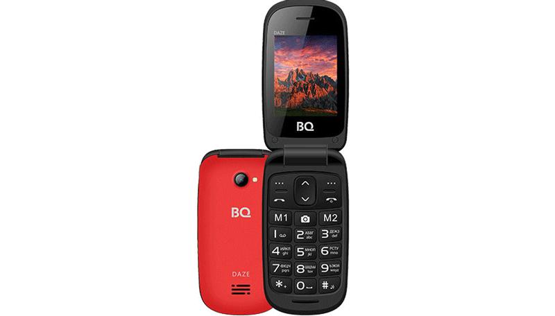 BQ-BQ-2807-Wonder