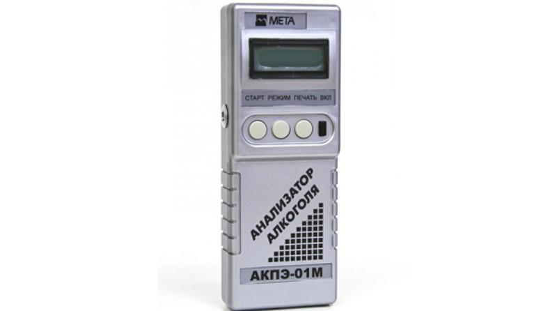 МЕТА-АКПЭ-01М-01