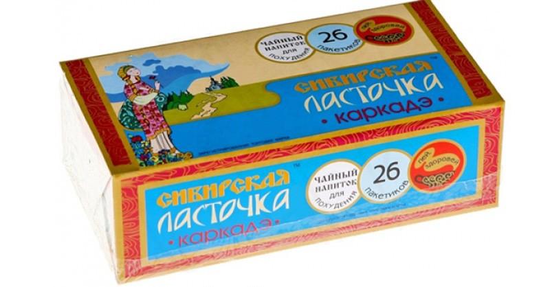 Сибирская-ласточка-Каркаде