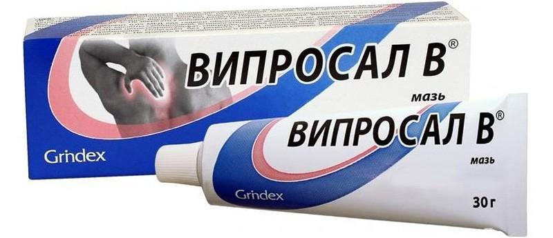 Випросал-В