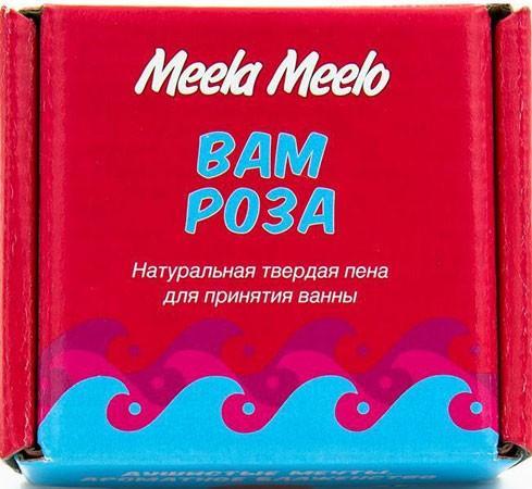Meela-Meelo