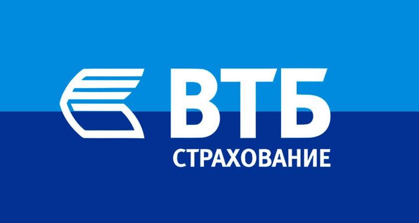 ВТБ-Страхование